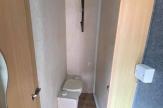 lovely-horsebox-toilet