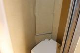 citroen horsebox toilet
